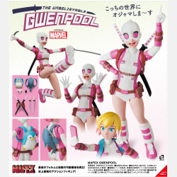mafex-gwenpool-unbelievable