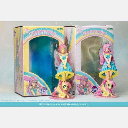 kotobukiya_my_little_pony_bishoujo_pvc_statue_17_fluttershy_limited_edition-02