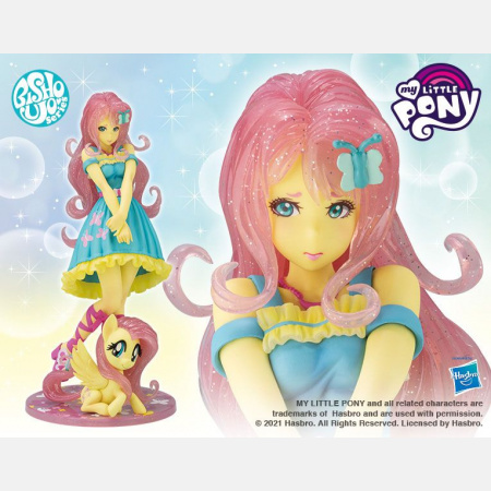 kotobukiya_my_little_pony_bishoujo_pvc_statue_17_fluttershy_limited_edition-06